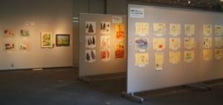 第4回昭和女子大学絵画・写真展