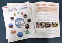 昭和女子大学附属昭和高等学校スーパーグローバルハイスクールの取り組み